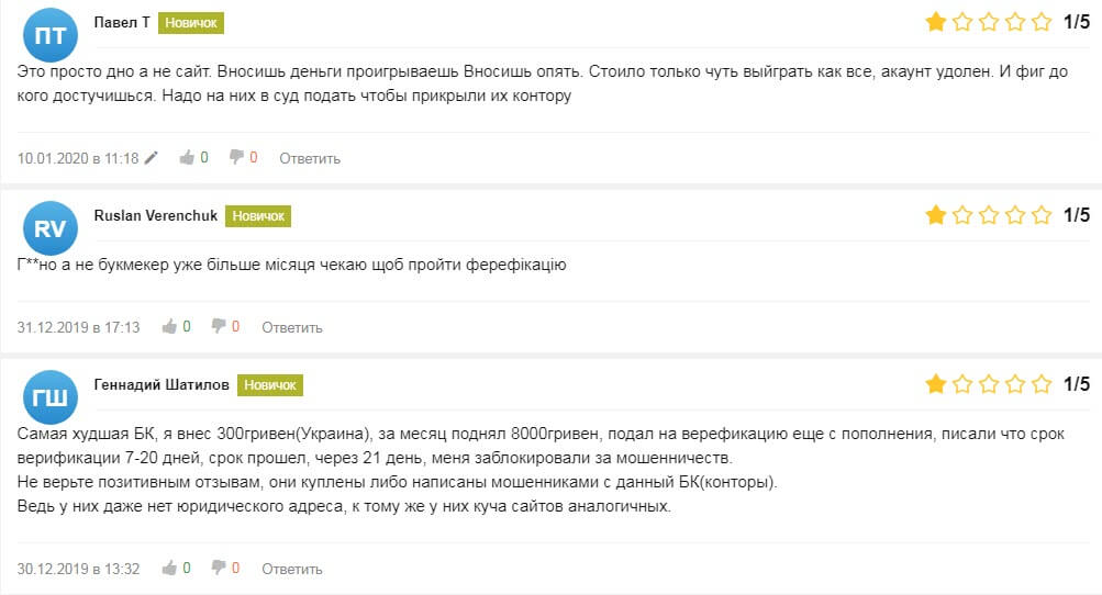 Отзывы о Saturn Bet букмекерская контора Uzbekistan