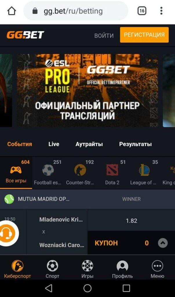 Мобильная версия бк ГГбет Уз