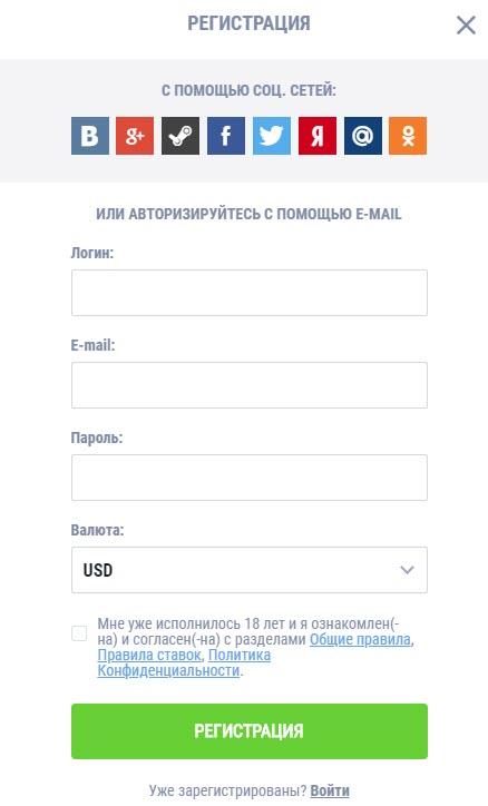 Как зарегистрироваться в GGBet