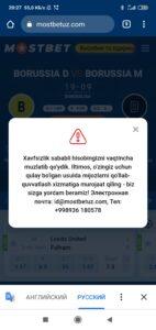 Screenshot_2020-09-19-20-27-46-564_com.android.chrome.jpg