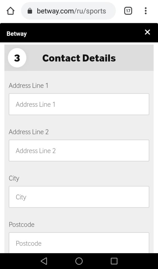 Контактные данные об игроке