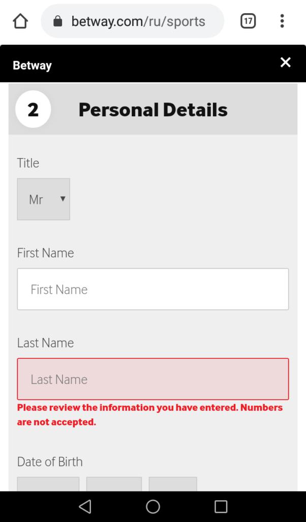 Заполнение личной информации новым игроком